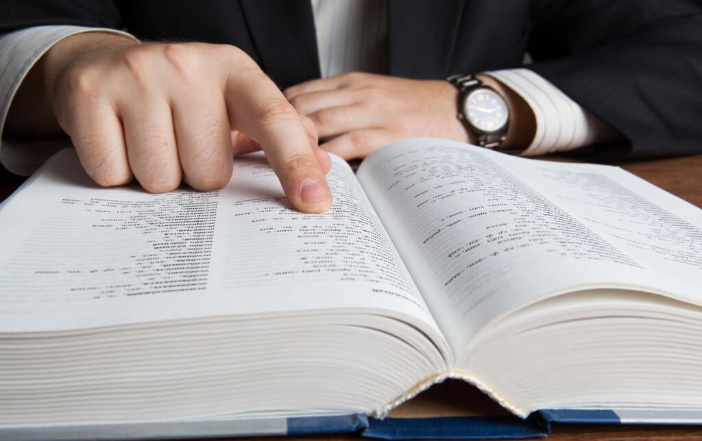 یادگیری اصطلاحات مهم تحصیل در آلمان